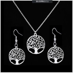 Fashion Women Tree Life Disk Pendant Necklace and Earrings Jewelry Set Sterling Silver Plated free shipping