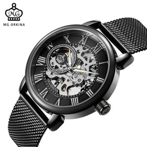 Wholesale ORKINA Male Wristwatch Skeleton Dial Mechanical hand wind Clock Men s Wrist Watches Stainless Steel Mesh Band Relogio Masculino