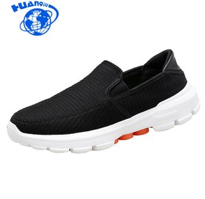 Wholesale HUANQIU Men shoes summer spring black mesh casual shoes MD light slip on men breathable flats size ZLL348
