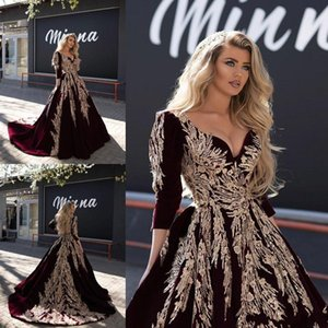 Burgundy 2020 Elegant Dubai Arabic Prom Dresses Ball Gown Lace Appliqued Celebrity V Neck Long Sleeve Evening Gowns Formal Pageant Dress on Sale