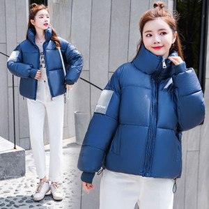 Wholesale sweet breads resale online - Fashion Bread Women Short Coat Winter New Sweet Cotton Coat Temperament Large Size Loose Thick Female Cotton Outerwear C509