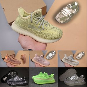 HOT Selling Children Boy girls Trainers Sneakers Big Kids Shoes Black Clay Antlia Lundmark Synth Static Reflective Youth Kids Designer Shoes
