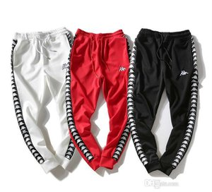 Wholesale Brand Men S Pants Jogger Trousers Slacks Wear Drawstring Sports Pants Mens Joggers Pants Men Sweatpants Casual Sweat Mens M xl