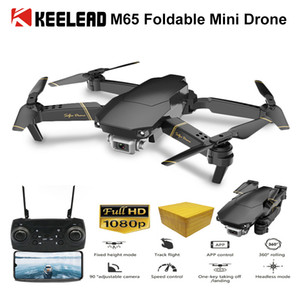 KEELED M65 RC Drone 1080P 480P HD FPV WIFI Camera Drones Selife Folding Quadcopter with 480P Camera Mini Dron VS S32T SG106 T191016