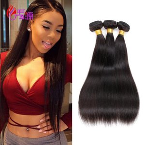 Xiuyuanhair Factory Price Quality Hair 7A Brazilian Straight Virgin Human Hair Weave 3 Bundles Straight Hair Extension For Black Women