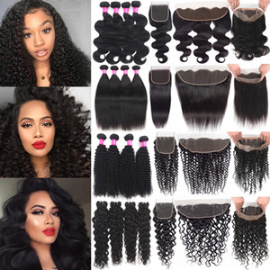 Brazilian Human Hair Wefts With Closure Kinky Curly Virgin Hair With13X4 Lace Frontal Hair Weaves 360 Lace Frontal With Bundles