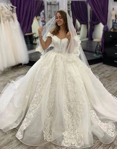 Princess Ball Gown Wedding Dresses 2020 Off Shoulder Lace up Back Appliques Beads Sweep Train Garden Chapel Bridal Gowns vestidos de novia