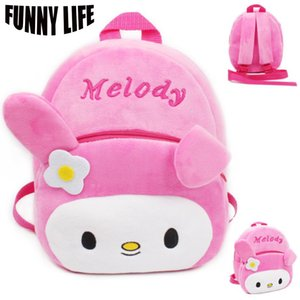 New girl cartoon rabbit cute plush backpack 23*20*9cm mochila bebe girls bag mouse hello kitty bag