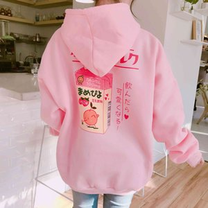 New Fashion Cute Cartoon Printed Back Velvet Thick Hooded Long Sleeve Female Sweatshirts on Sale