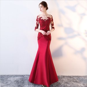 Wholesale Evening dress female new host performance skirt banquet fishtail holiday long slim bride evening dress sexy perspective lace bikini skirt