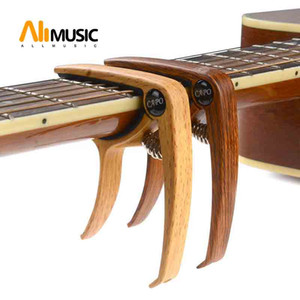 New Wood Colour Guitar Capo for Acoustic Guitars Water Transfer Printing with Pin Puller