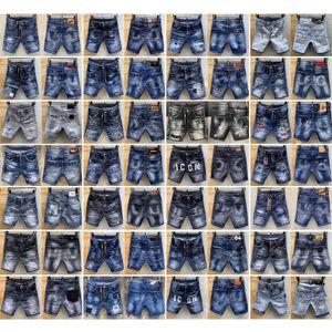 ds mens Badge icon het jeans Black Jean fashion Slim Fit Washed d2 Motocycle Denim Half Pants shorts Panelled Hip HOP Trousers kjahw