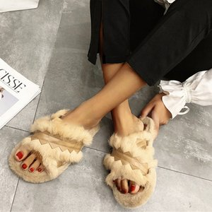 Wholesale xiniu slides women Women Warm Cross Soft Comfort Plush Soft Slippers Indoors home slippers Floor Bed Room Shoes kapcie