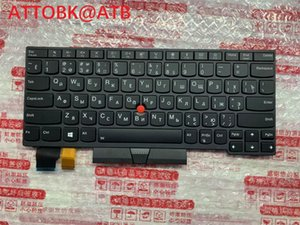 Wholesale NEW RUSSIAN Keyboard for Lenovo Thinkpad FOR IBM X280 YP080 Genuine X280 A285 LAPTOP keyboard without Backlit