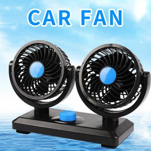 Wholesale DC V V Auto Car Fan Degree Rotatable Powerful ABS Fans Adjustment Dual Head Car Auto Cooling Air Fan BLACK