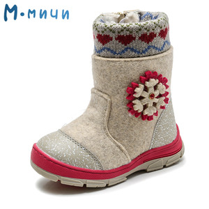 Wholesale MMNUN Felt Boots Baby Warm Winter Boots For Girls Snow Boots Children Shoes Kids Shoes For Girls Mid-Calf Zip Size 23-36 ML9421 Y18110304