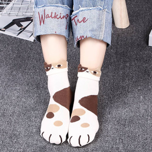 Wholesale 1Pair Cotton Socks Harajuku Cute Lovely Character Fashion Cartoon Animal Design Lady Female Casual Sock Cuddly Style Women