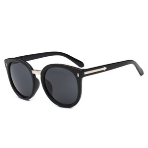 New type of sunglasses with round frame large frame arrow net Red Sunglasses