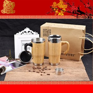 Wholesale Bamboo Stainless Steel Water Bottles Vacuum Kettles Heat Preservation Vacuum Cups ml mL Bamboo Car Cups
