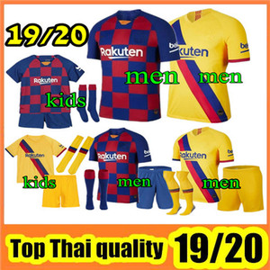 Wholesale New Arrived soccer jersey football shirt camiseta de fútbol maillot de foot adult kit and kids kit