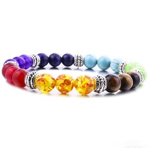 Silver Gold Color 8mm 7 Chakra Bracelet Healing Balance Beads Reiki Buddha Prayer Bracelet for women men Jewelry