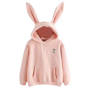 Wholesale Hoodie Womens Long Sleeve Casual Hoodies Pullover Sweatshirt Pullover Cute Coat Pink Blue White Tops Blouse Fashion