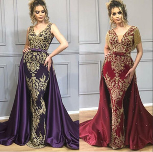 Wholesale Yousef Aljasmi Mermaid Purple wine Evening Dresses With Overskirt arabic Indian formal mermaid prom dress Gold Lace Tassel Wear Gowns 2018