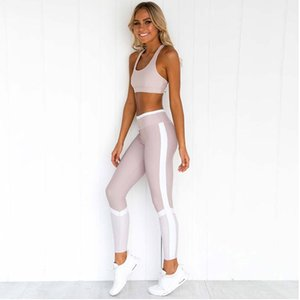 Womens Yoga suit Hot-selling new self-cultivation printing stitching Yoga dress pants vest suit stripes-pure color