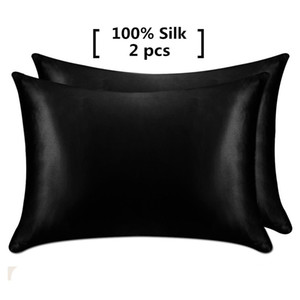 Wholesale 1 Pair 100% Mulberry Silk Pillowcase with Hidden Zipper Nature Pillow Case for Healthy Standard Queen King Free Shipping
