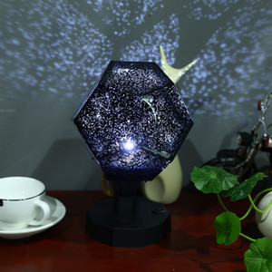 Wholesale Romantic Night Light Projector Star Sky Projection Cosmos Night Lamp For Children Bedroom Decoration Lighting Gadgets
