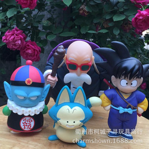 Wholesale 4pcs set Dragon Ball Z Sun Goku Pilaf Puar Master Roshi Action Figure PVC Collection figures toys for christmas gift brinquedos
