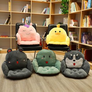 Cartoon Chair Cushion Pads Students Office Chair Cushion Seat Pad Seat Pillow Floor Pillow for Home