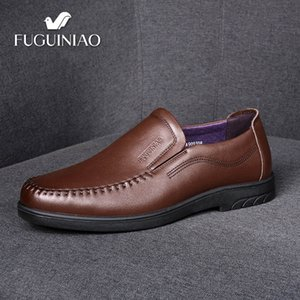 Wholesale Men s Breathable dress shoes FUGUINIAO Genuine Leather perforated Fashion black Business Shoes sneakers Cowhide