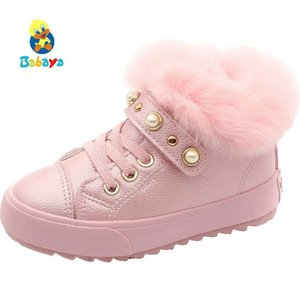 Girls Shoes Cotton Shoes Children Cotton Boots Snow Short Boots Baby Shoes 2018 Winter New Fur ShoesMX190917 on Sale
