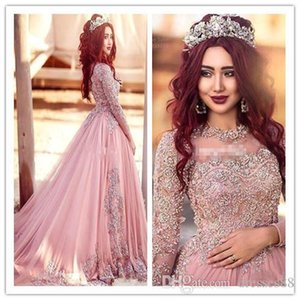 Wholesale 2019 Ball Gown Long Sleeves Evening Dresses Princess Muslim Prom Dresses With Lace Red Carpet Runway Pageant Dresses Custom Made