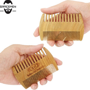 MOQ 50pcs Amazon Hot Sale Green Sandal Wood Comb Dual Sides Beard Comb Fine & Coarse Wood Hair Brush Customized LOGO Men Grooming Combs