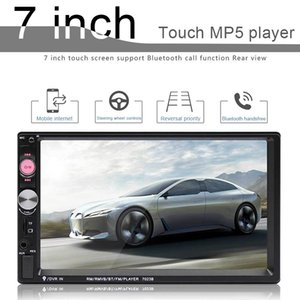Wholesale New Car MP5 Player Inch HD Screen Bluetooth Handfree Reversing Function Night Vision CSL2018