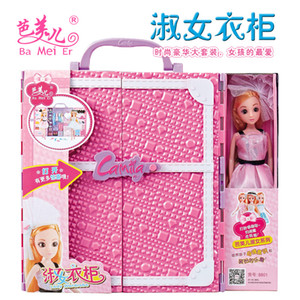 Wholesale Princess Doll toy accessories Dolls Wardrobe Princess Clothes Wedding Dress Toy Set with Gift Box Girl Children Gifts GNBB