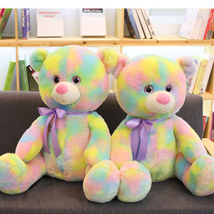 Rainbow Bear Doll Teddy Bear Plush Doll Children Stuffed Toy Stuffed Doll Gifts For Birthday Party on Sale
