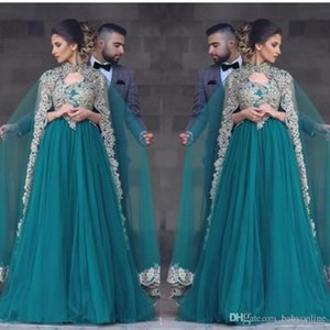 Wholesale Hunter Green Abayas Kaftan Muslim Caped Long Prom Dresses A Line High Neck Gold Lace Appliques Beaded Turkish Evening Gowns