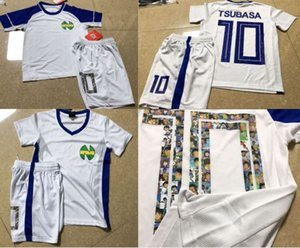 Wholesale High Quality Kids Men Asia size football kits Maillot de Foot uniform Captain Tsubasa japan oliver atom nice New soccer jerseys