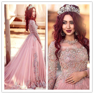 2019 Ball Gown Long Sleeves Evening Dresses Princess Muslim Prom Dresses With Lace Red Carpet Runway Pageant Dresses Custom Made on Sale