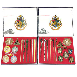 Wholesale 13 or 14Pieces Set New Harry Potter Magic Wand And Four Schools Witchcraft Wizardry Logo Badge Alloy Key Chain pendant With Box L185