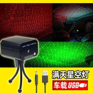 Wholesale Stage new starry sky Mini red and green laser light Portable charging treasure USB car sound control laser light