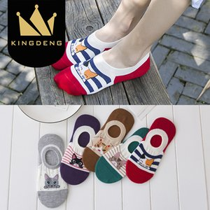 Wholesale KingDeng Summer Ladies Cartoon Harajuku Socks Invisible Boat Sock No Show Funny Cute Moomin Korean Style Fashion Design