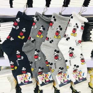 Wholesale women designer socks sock new South Korea imported Dongdaemun tide cartoon cotton socks Cartoon New Style