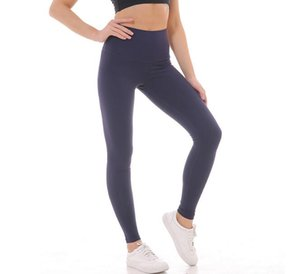 Gym sports leggings gradient elastic ladies yoga pants compression tights fitness trousers leggings