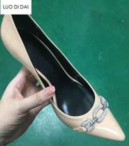 Wholesale 2019 New women nude pumps party shoes sliver chains pumps dress shoes pointed toe high heels diamond pumps wedding shoes