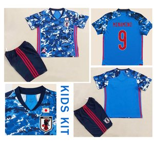 Wholesale 2020 Japan kids home Soccer Jersey HONDA national team soccer Shirt KAGAWA OKAZAKI kids football uniforms