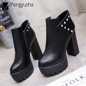 PU Leather chunky women single shoes glitter rivets high heels platform zapatos mujer thick bottom zipper pumps elevated winter